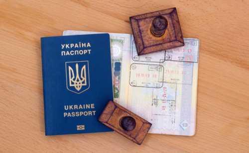 паспорт гражданина франции: фото, как он выглядит